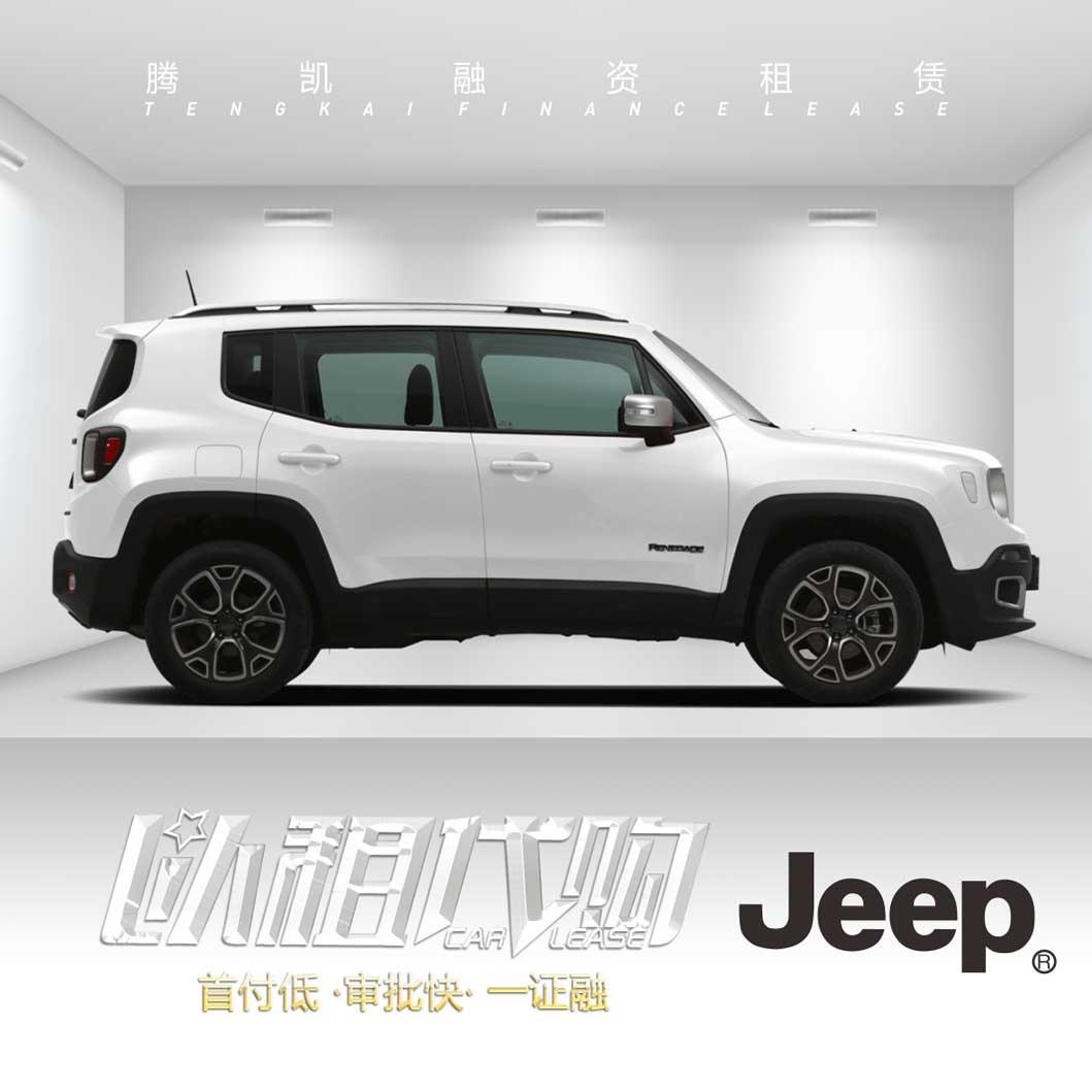 JEEP-自由侠·高能版