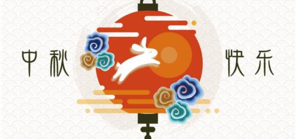 明月有约,星徽相伴_乐虎国际手机平台乐虎国际官网网站乐虎国际手机平台