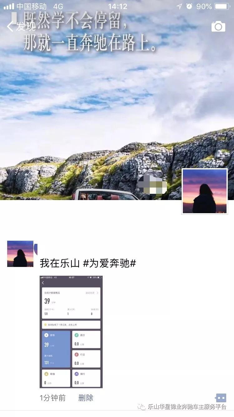 【活动•招募】今天你打卡了吗?_乐虎国际手机平台乐虎国际官网网站乐虎国际手机平台